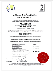 Analko_LTD_certification_1-small